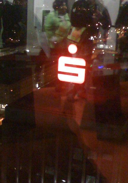 sparkassen symbol © flickr /AchimH