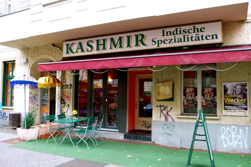 kashmir-indisches-restaurant © Katharina Prüß