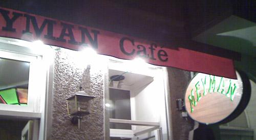 meyman restaurant berlin friedrichshain © friedrichshainblog.de