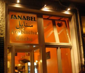 sanabel-arabische kueche © friedrichshainblog.de
