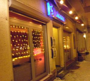 bloona bar berlin friedrichshain ©friedrichshainblog.de