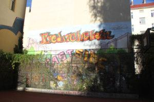 Streetart Friedrichshain Schreinerstrasse