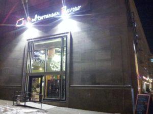 Mediterranean Flavour Frankfurter Tor Friedrichshain